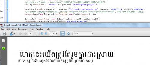 iText can render for Khmer Unicode - #AskMe